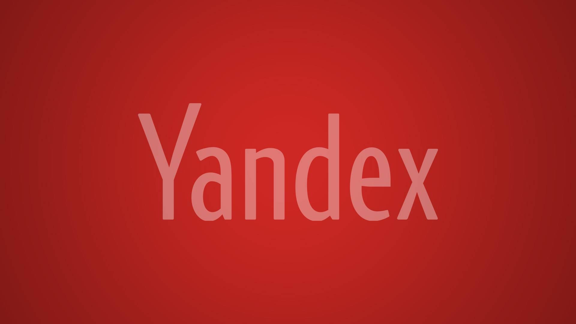 yandex hack nsa gchq