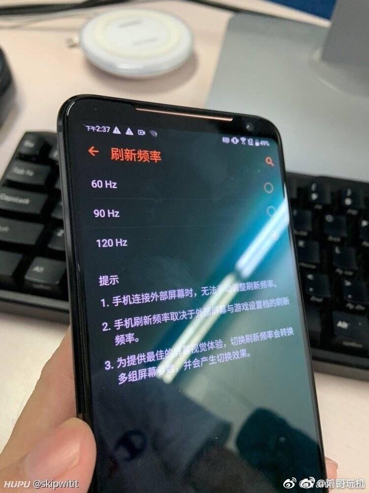 Asus ROG Phone II imagine ecran