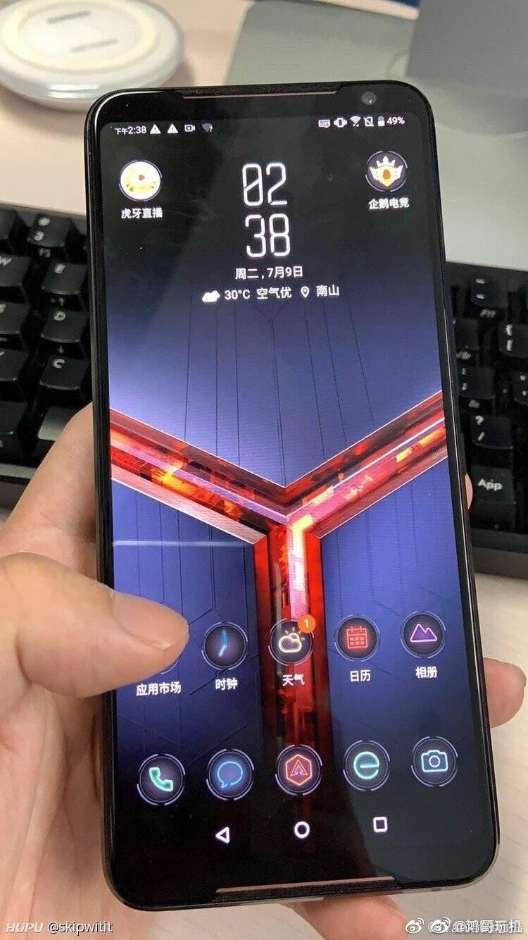 Asus ROG Phone II imagine