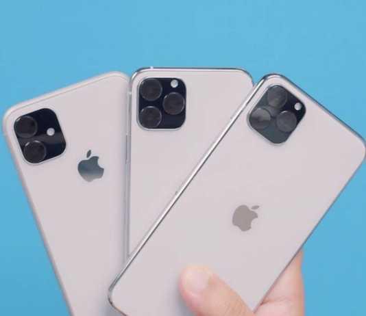 Ecranul iPhone 12 tehnologie inovatoare