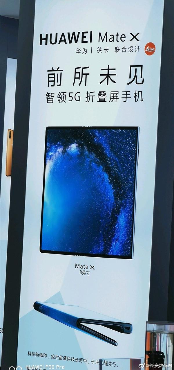 Huawei Mate X lansare avansata china iulie august