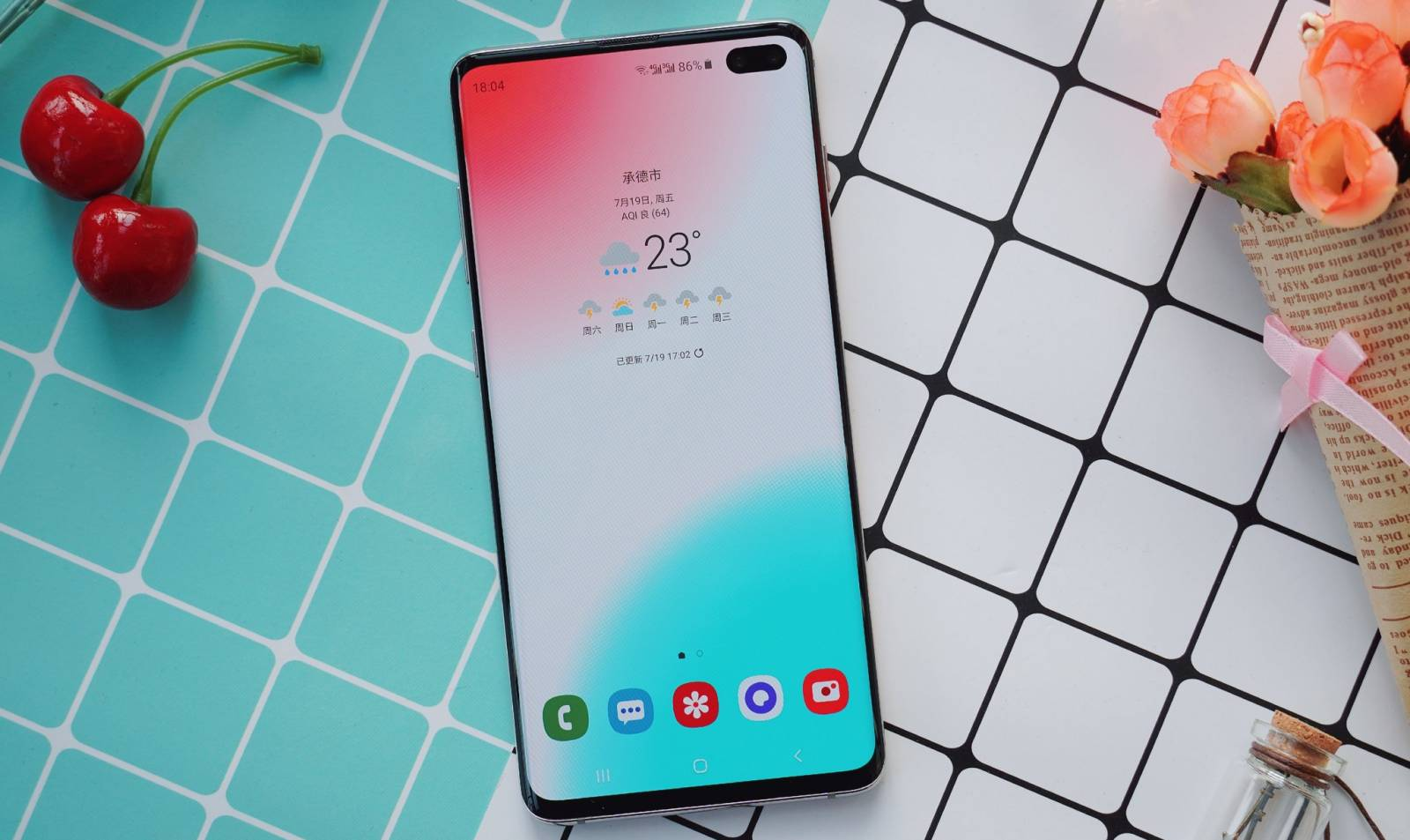 Samsung GALAXY S11 va DISTRUGE Concurenta cu Aceasta Noutate