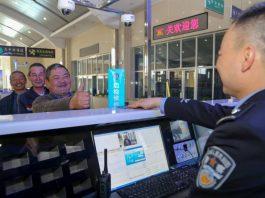 android vamesi china malware