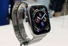 eMAG Apple Watch 10 Iulie REDUCERI