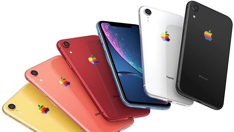 iphone logo curcubeu