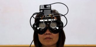 ochelari focalizare privire atentie