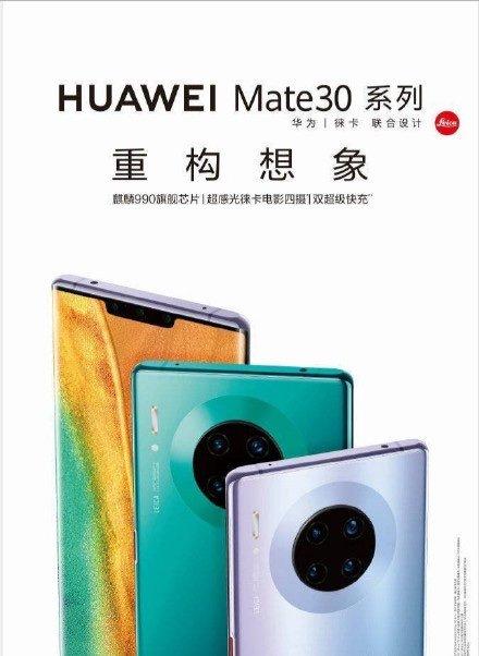 FOTO. Huawei MATE 30 PRO Prezent in PRIMA Imagine de Presa design