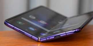 Samsung GALAXY FOLD. Iata cat de FRAGILA este Versiunea FINALA (VIDEO)