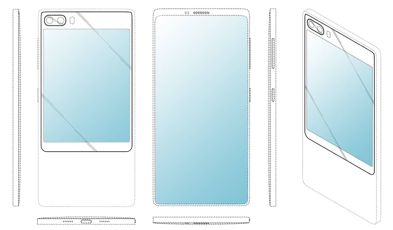 Samsung GALAXY S11 ecran secundar brevet inventie
