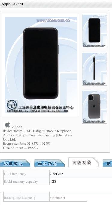 iPhone 11 Pro Baterii MAI MARI decat Credeam, RAM mai PUTIN specificatii tenaa