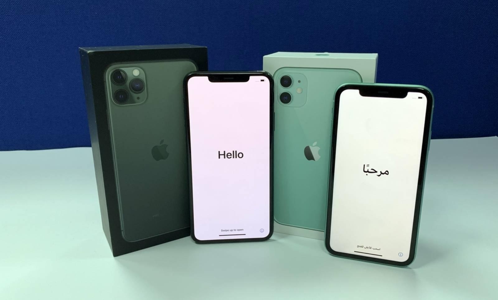 iPhone 11 Pro Max LANSATE la eMAG, Orange, la PRECOMANDA, PRETURILE OFICIALE