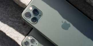 iPhone 11 Pro camera urata