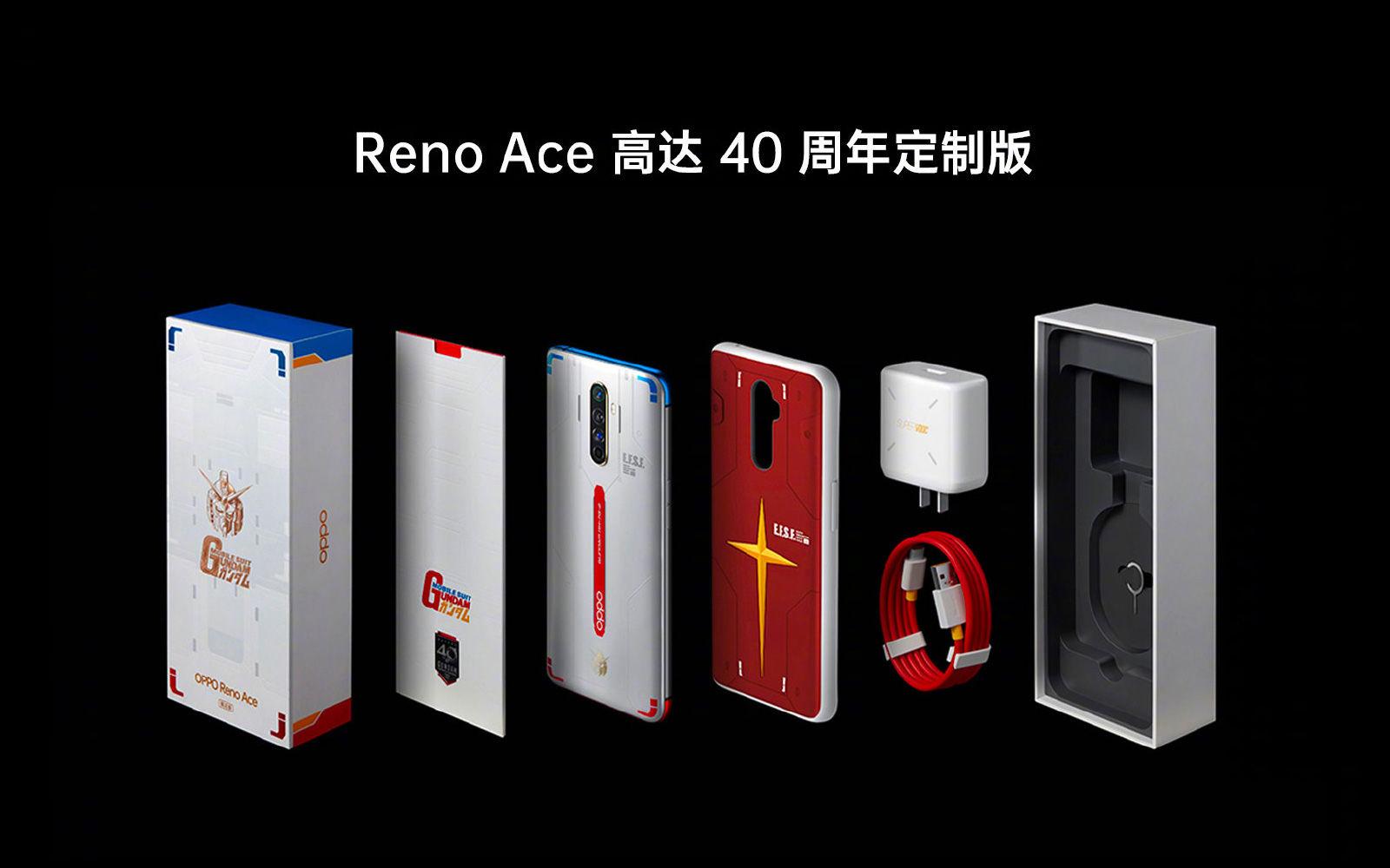 Oppo Reno Ace incarcare rapida
