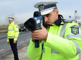 Politia Romana INAMIC Telefoanele Romanilor