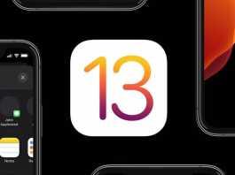iOS 13.2 public beta 3