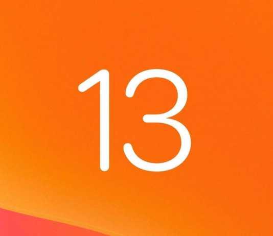 iOS 13.2.1
