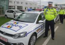 Politia Romana redenumita politia nationala