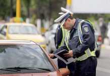 Politia Romana schimbari lege