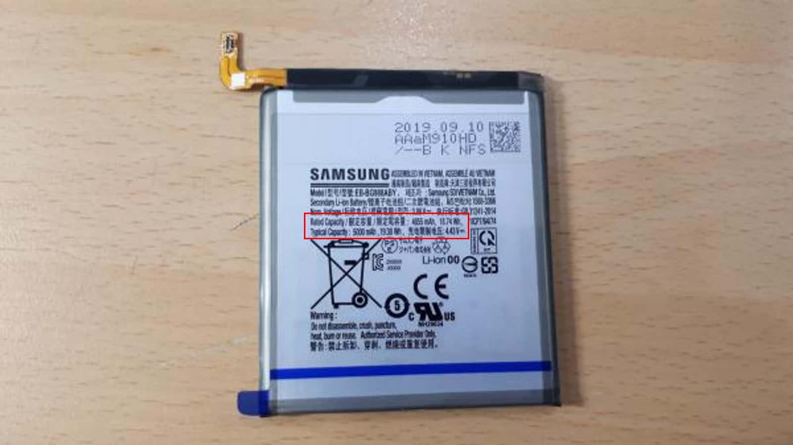 Samsung GALAXY S11 Plus baterie 5000 mAH