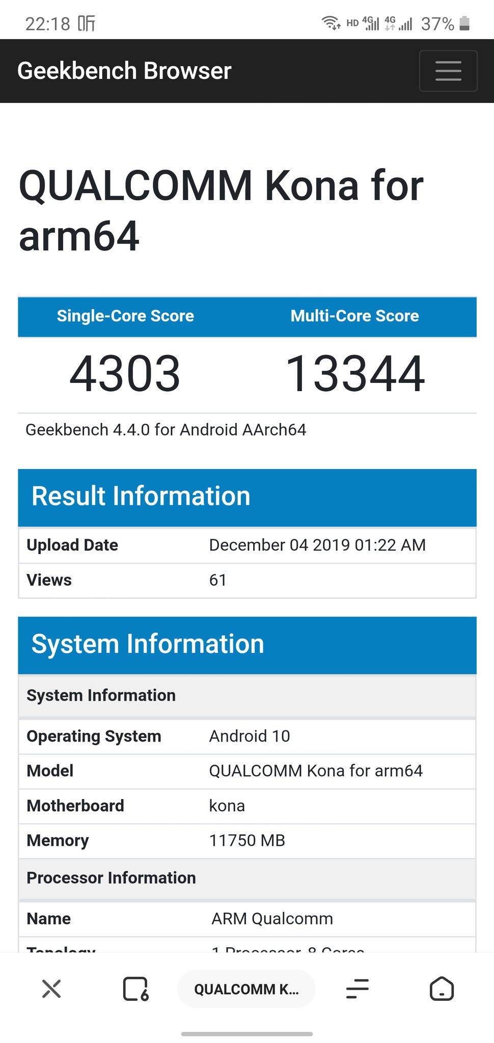 Samsung galaxy s11 performante chip Snapdragon 865
