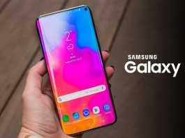 eMAG Samsung GALAXY S10 REDUS Ajunul Anului Nou revelion 2020