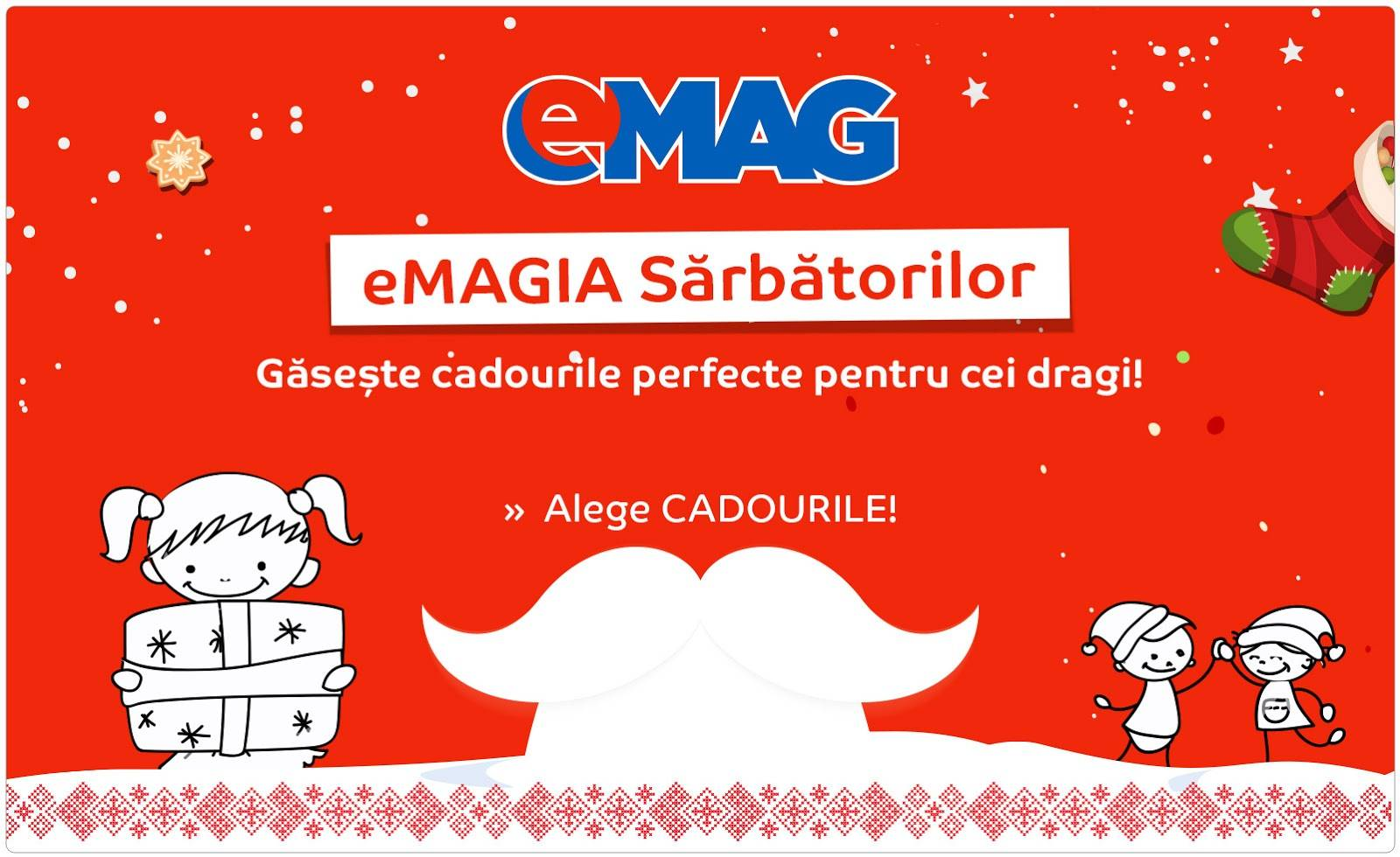 eMAG WOW DEALS