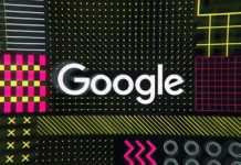 google ancheta comisia europeana
