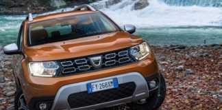 Dacia Duster GPL Keyless Go