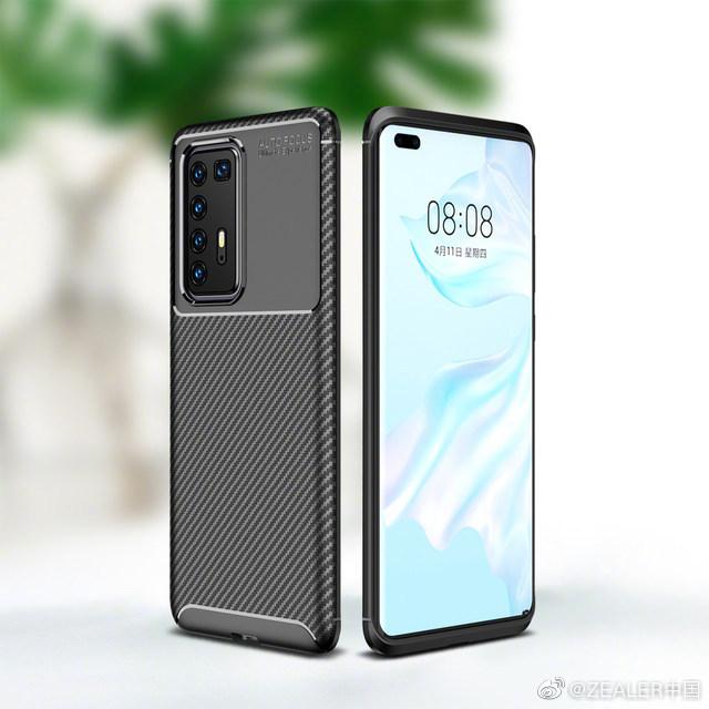 Huawei P40 PRO design camera