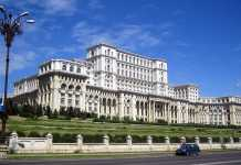 Parlamentul Romaniei masura