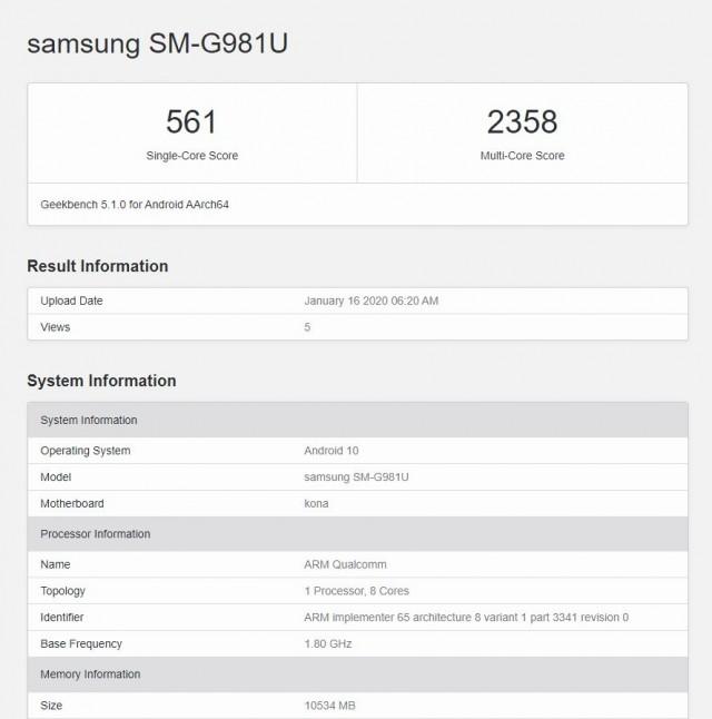 Samsung GALAXY S20 performante Geekbench