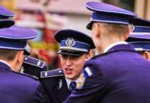 ANUNT Politia Romana retinere
