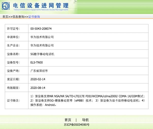 Huawei P40 Pro certificat TENNA