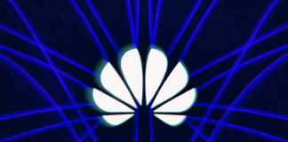 Huawei acces