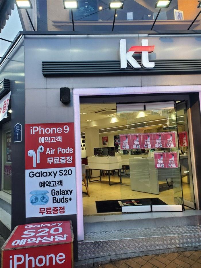 iPhone 9 precomanda Samsung GALAXY S20