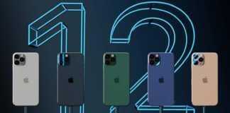 lansarea iphone 12 amanata