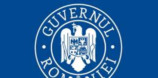 Guvernul Romaniei dezinfectare strazi Coronavirus