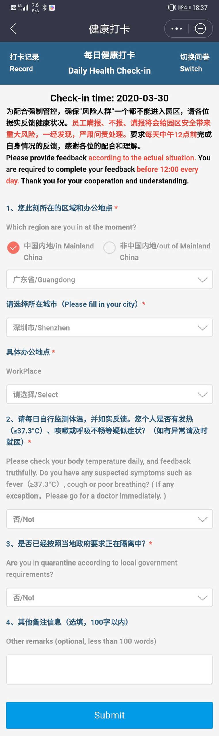Huawei consult aplicatie
