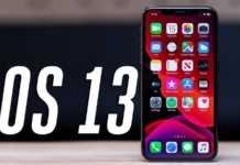iOS 13.5 iPhone Face ID Masca
