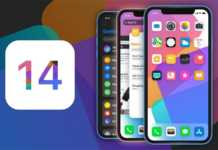 iOS 14 furat
