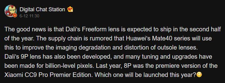 Huawei MATE 40 Pro lentile telefon