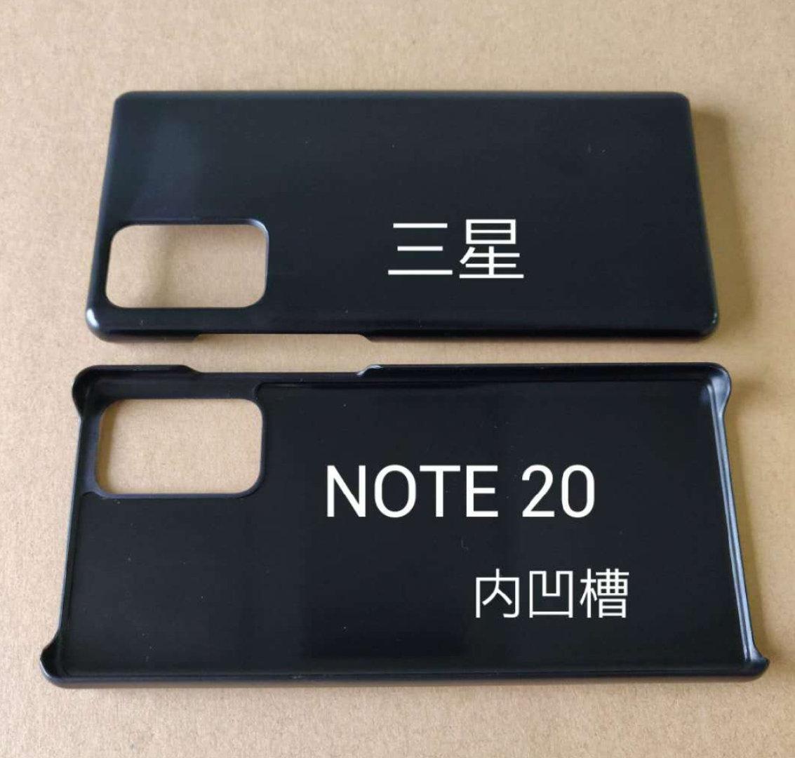 Samsung GALAXY Note 20 carcase chinezi