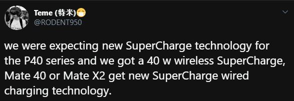 Huawei supercharge MATE 40 Pro X2