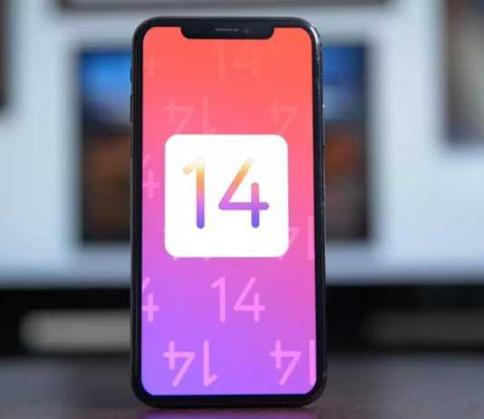 iOS 14 beta 1 autonomie baterie
