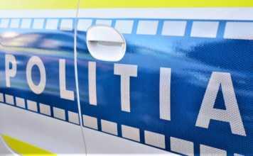 Politia Romana captura politisti