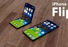 iPhone 12 Flip apple