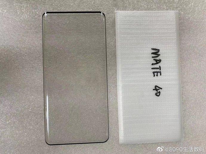 veste Huawei MATE 40 Pro ecran