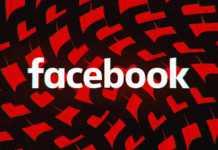 Facebook Nou Update Lansat pentru Utilizatorii de Telefoane si Tablete