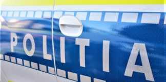 Politia Romana fata nevazuta agentilor politie