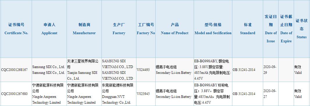 Samsung GALAXY S30 Ultra acumulator certificat